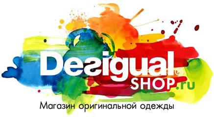 Desigual Shop - Магазин оригинальной одежды испанского бренда DESIGUAL