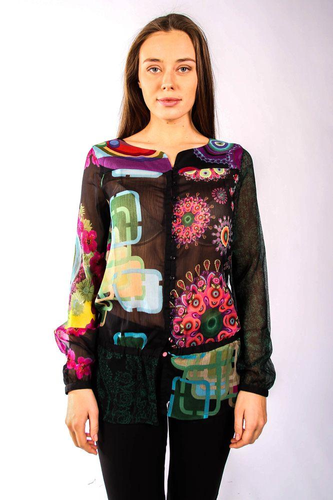 Женская Одежда Десигуал В Москве